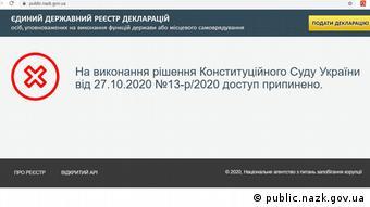 Згідно з рішенням Конституційного суду, реєстр декларацій має бути недоступний пересічному українцеві. А разом з ним і інформація про сотні офшорних фірм, про вілли і яхти депутатів, які домагалися закриття реєстру