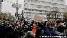 Ukraine | Demo vor dem Verfassungsgericht in Kiew