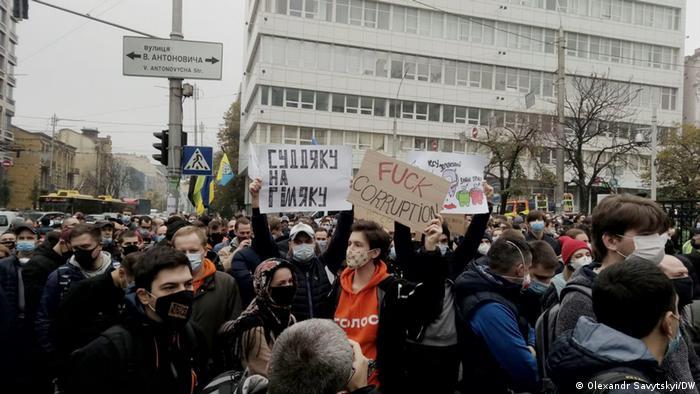 Акция протеста у здания Конституционного суда