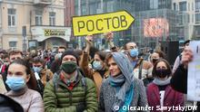 Акція протесту під будівлею Конституційного суду у Києві
