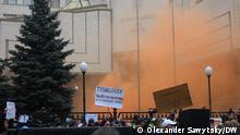 Протести під будівлею Конституційного суду України в Києві 30 жовтня 2020 року