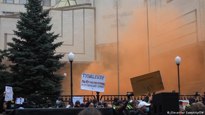 Протести перед будівлею Конституційного суду України 30 жовтня 2020 року