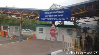 Белорусские власти ограничили въезд в страну из стран ЕС и Украины