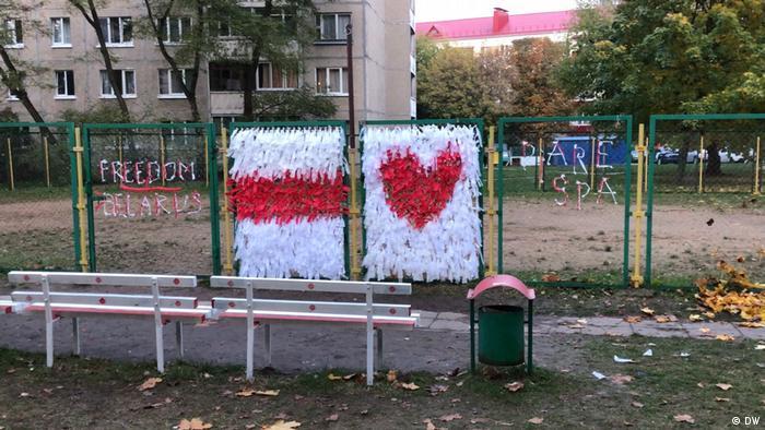 Коврики в цветах бело-красно-белого флага