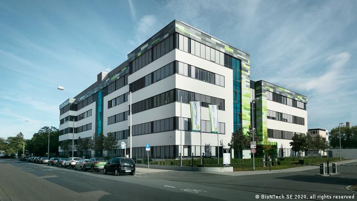 Головной офис компании BioNTech в Майнце