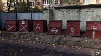 Надпись на мусорных баках, призывающая Лукашенко уйти