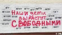 Belarus Symbole des Protests gegen die Regierung Lukaschenko in Weißrussland