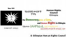 Logo des Ethiopian Human Rights Council