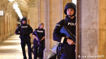 Полицейские в центре Вены