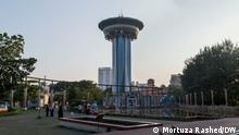 Shadhinota Complex (populary named as Mini Bangladesh) is an amusement park in Chittagong. It represents most of the renowned traditional places or buildings of Bangladesh. Keywords: Mini Bangladesh, Shadhinata Complex, Chittagong, Bangladesh Copyright: Mortuza Rashed