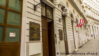 H συναγωγή που έγινε στόχος τρομοκραρικής επίθεσης στο κέντρο της Βιέννης