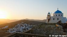 Hora and Venetian Castle, Astypalea, Dodecanese Islands, Greek Islands, Greece, Europe REDA&CO 102838EBU9605