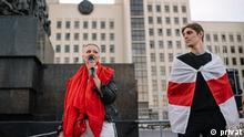 Weißrussland Minsk | Protest | Belarussische Studenten