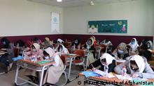 Pressebild Maarif Schools of Afghanistan