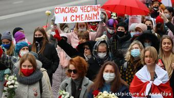 Акция протеста в Минске, 31 октября