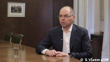 Ukraine Kiew | Gesundheitsminister Maxym Stepanov