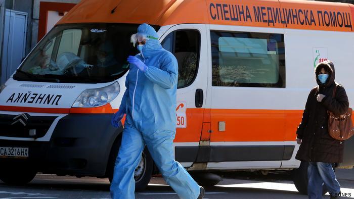 Коронавирус в България: легла за умиране | Новини и анализи от България |  DW | 09.11.2020