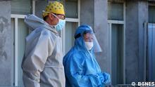 Ärzte in Bulgarien