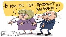 Карикатура Сергея Елкина: Элла Памфилова и Владимир Путин говорят: Ну кто же так проводит выборы!?