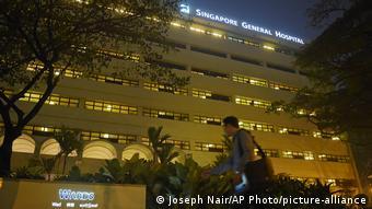 Здание главной больницы Сингапура
