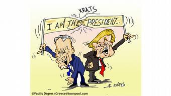Γελοιογραφία του Βασίλη Δαγρέ