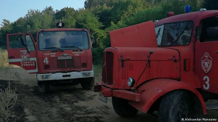 Apparently old fire engines in North Macedonia