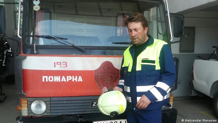 Nordmazedonien  Feuerwehr in Struga