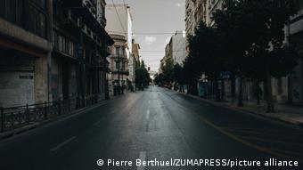 Пустая улица в Афинах