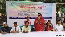 Bangladesh | Men's Rights Foundation (BMRF) feiert den Männertag in Dhaka