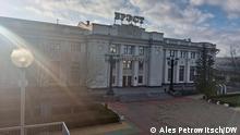 Grenze Belarus Polen | Einreiseverbot wegen Coronavirus