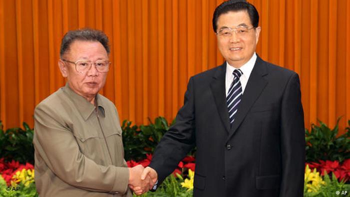 Flash-Galerie China Nordkorea Kim Jong Il Hu Jintao (AP)