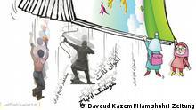 Iranische Schulbücher