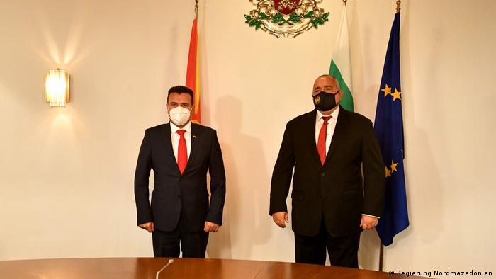 Zaev i Borisov 10.11. u Sofiji