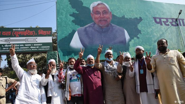 Indien | JD-U Anhänger (IANS)