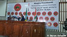 Getachew Balcha, Communications Bureau head of the Oromo region Autor/Copyright: Seyum Getu/DW Kori