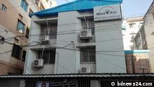 Bangladesch Dhaka Nervenklinik