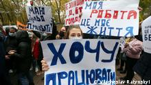 Протести підприємців у Києві в середині листопада