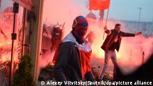 Polen | Rechter Aufmarsch in Warschau