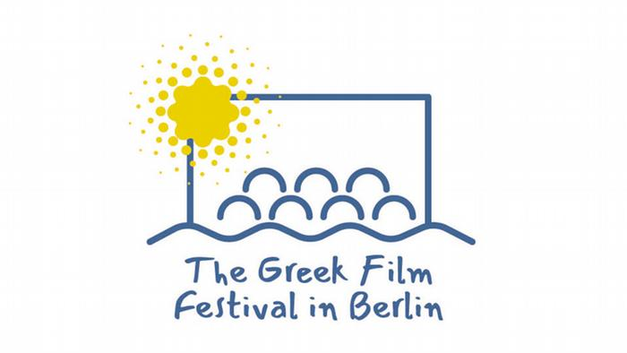 Pressebild The Greek Film Festival in Berlin |Logo