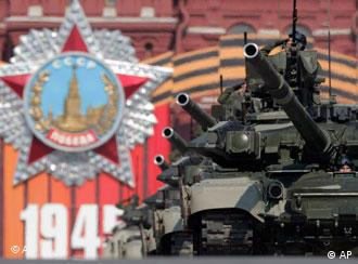 Russian Army tanks maneuver during the Victory Day parade