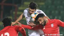 Fußball I Iran v Bosnien-Herzegowina