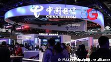 PT Expo China 2020 China Telecom