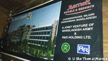 Bangladesch | Bauprojekt 5 Sterne Hotel in Bandarban