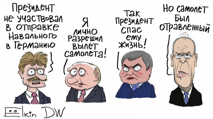 Песков, Путин, Володин и Мишустин высказывают разные версии отравления Навального