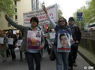 تظاهرات  ایرانیان در شهر کلن علیه نقض حقوق بشر و اعدام در ایران