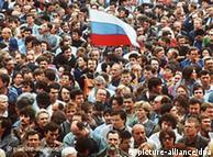 تظاهرات در مسکو علیه کودتا