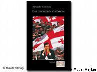 Buchcover  (Foto: Mauer-Verlag)