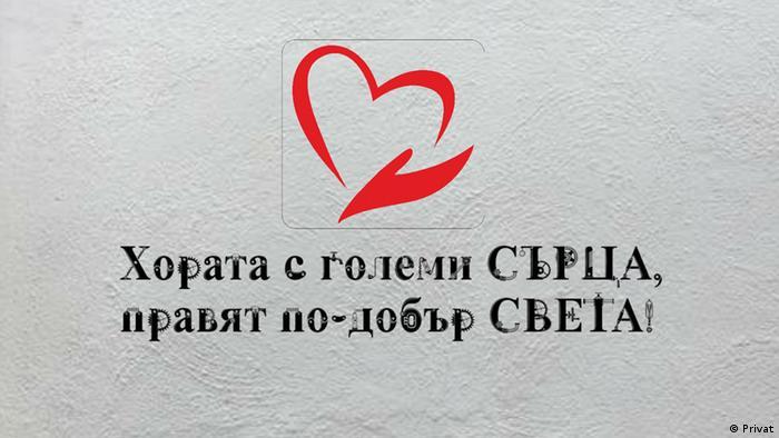 Логото на групата във Фейсбук