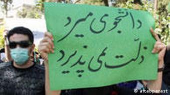 Protest der Studenten in Teheran Iran