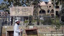 Pakistan Darul Uloom Haqqania Seminar